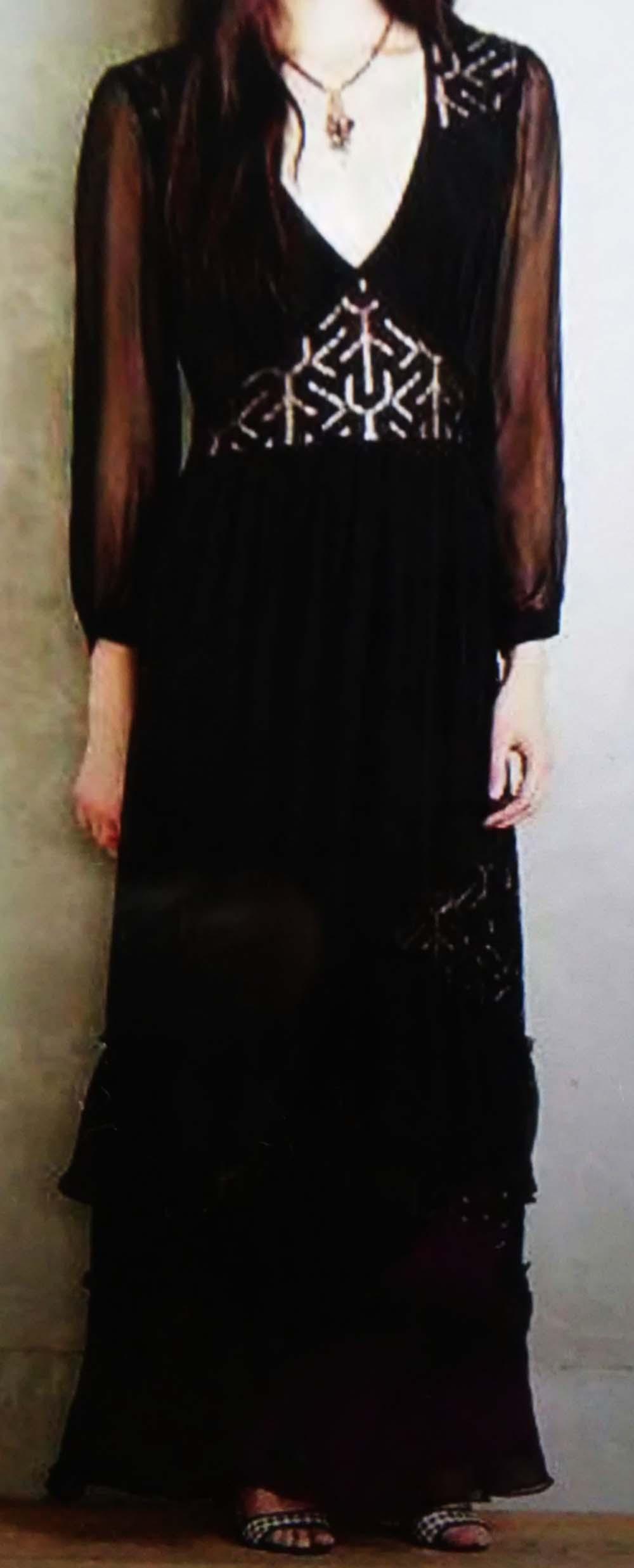 Miriam Rukanzakanza Trendy Budget Fashion